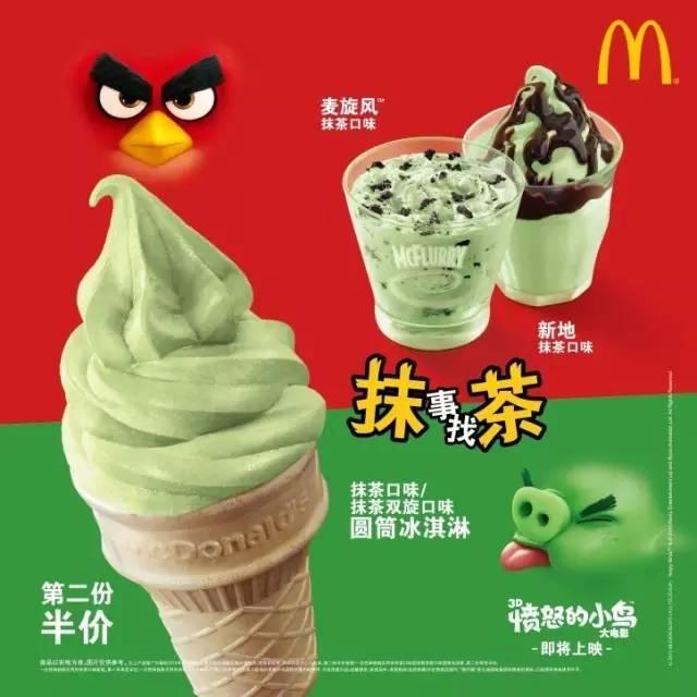圆桶冰淇淋折纸步骤