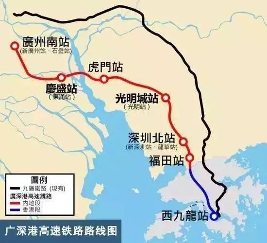 东莞地铁1号线与广州连接