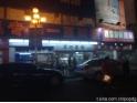 石龙翠河餐馆