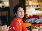 杨千嬅搭档周柏豪、黄浩然!TVB压轴台庆剧终于开播!
