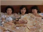 @bob娱乐下载地址人,全国人均工资出炉了,看看自己目前是什么水平!