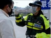 """《远·近》——bob娱乐下载地址公安全警战""""疫"""""""