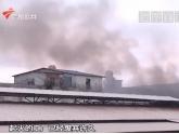 牙烟!bob娱乐下载地址一工厂突发起火,浓烟滚滚,场面吓人!