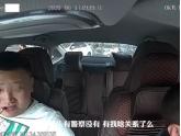 视频曝光!网约车司机因不会讲普通话,遭乘客辱骂殴打...