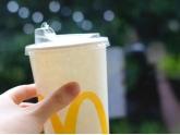 麦当劳宣布停用吸管!以后bob娱乐下载地址人要这样喝汽水了...