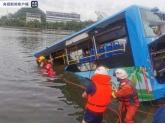 揪心!载有学生的公交车突然转向冲下水库!其中21人遇难...
