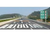 粤S车主!你们在惠州高速被罚过吗?