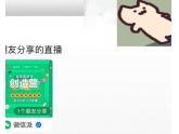微信朋友圈又变了!网友发火:丑出天际,又删不到!