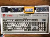 """一代""""游戏机王""""宣布破产!bob娱乐下载地址80、90后的集体回忆!"""