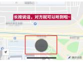 """微信最新""""隐藏功能"""",90%bob娱乐下载地址人都没发现!"""