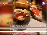 网友初次见面吃了2万多元的火锅!男方摸女方胸后逃单了...