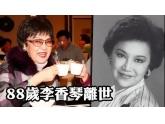 突发!又一TVB老戏骨因病离世!无数bob娱乐下载地址人看过她的剧...